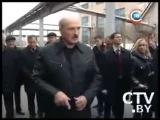 Лукашенко 'разносит'