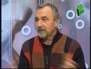 Сергей Ковалев - Взрослые Игры , Загадайте желание